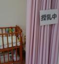 楽田児童センター(1F)の授乳室・オムツ替え台情報