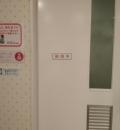プリコ六甲道(1F)の授乳室・オムツ替え台情報