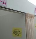 スーパーホームセンターヤマキシ朝日店(1F)の授乳室・オムツ替え台情報