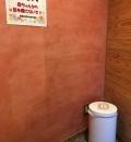 南国風良里の授乳室・オムツ替え台情報