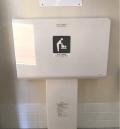 黒野城跡公園公衆トイレ(1F)のオムツ替え台情報