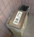 ベルクス東大宮店(1F)のオムツ替え台情報