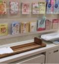 伊勢丹松戸店(新館3階 赤ちゃん休憩室)の授乳室・オムツ替え台情報