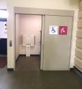 よねおりかんこうセンター(1F)のオムツ替え台情報
