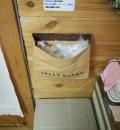 まかいの牧場(入場券売場前)の授乳室・オムツ替え台情報