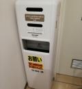 バロー 近江店(1F)の授乳室・オムツ替え台情報