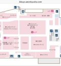 イオン菊陽店(2F)の授乳室・オムツ替え台情報