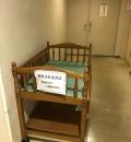 川崎市とどろきアリーナ(1F サブアリーナ内救護室)の授乳室・オムツ替え台情報