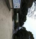 桑山公園の授乳室・オムツ替え台情報