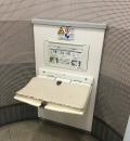 田町駅(2階 改札内多目的トイレ内)のオムツ替え台情報