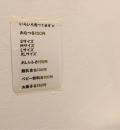 親子カフェ あいびーはうす(1F)の授乳室・オムツ替え台情報