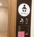 イオン コロワ甲子園(3F)