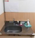 イオン日田店(2階)の授乳室・オムツ替え台情報