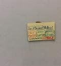 野外民族博物館リトルワールド(1F)の授乳室・オムツ替え台情報