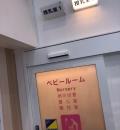 淡路サービスエリア 上り(1F)