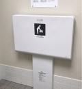 折立公園 公衆トイレ(1F)のオムツ替え台情報