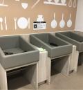 イオンモール座間(フードコート丸亀製麺の横)(3F)の授乳室・オムツ替え台情報