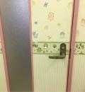 横須賀市役所 総合体育会館メインアリーナ(2F)の授乳室・オムツ替え台情報