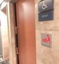 第一ホテル東京シーフォート(28F)のオムツ替え台情報