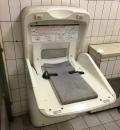 東海神駅(多機能トイレ)のオムツ替え台情報