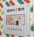 ゆめタウン筑紫野(2階赤ちゃん本舗の手前、スタジオアリスの横)の授乳室・オムツ替え台情報