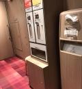 東急百貨店 渋谷駅・東横店(6F)の授乳室・オムツ替え台情報