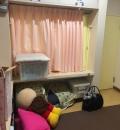 桜丘児童館(1F)の授乳室・オムツ替え台情報
