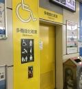 JR巣鴨駅 改札内(1F)のオムツ替え台情報