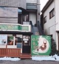 Cafeラルゴの授乳室・オムツ替え台情報