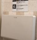 イオン幕張店(1F)の授乳室・オムツ替え台情報