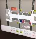 クリスタ長堀(B1階 占い広場 女子トイレ内)の授乳室・オムツ替え台情報