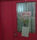 科学技術体験センター「ミラクル」(1F)の授乳室・オムツ替え台情報