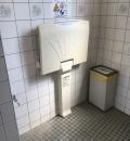 松山総合公園(4F)の授乳室・オムツ替え台情報