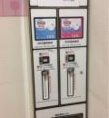 モラージュ菖蒲(1F マクドナルド裏)の授乳室・オムツ替え台情報
