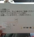 横浜市立金沢動物園(ののはな館)の授乳室・オムツ替え台情報