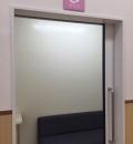 緑図書館(1F)の授乳室・オムツ替え台情報