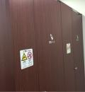 いわき市立いわき総合図書館(4F)の授乳室・オムツ替え台情報