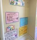 文京区立しおみ児童館(2F)の授乳室・オムツ替え台情報