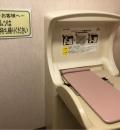 京成バラ園のオムツ替え台情報