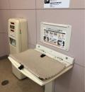 イオンモール津田沼店(3Fマクドナルド奥トイレ)のオムツ替え台情報