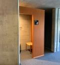高知県立牧野植物園(南門と本館に1箇所づつ)の授乳室・オムツ替え台情報