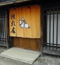 EDOWONDERLAND日光江戸村の授乳室・オムツ替え台情報