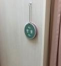 フジグランナタリー(2F)の授乳室・オムツ替え台情報