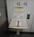 西台駅(改札内)のオムツ替え台情報