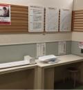 イオン横浜新吉田店(2F)の授乳室・オムツ替え台情報