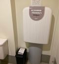 東京衛生病院 附属教会通りクリニック(4F)の授乳室・オムツ替え台情報