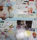 北九州総合農事センター(1F)の授乳室・オムツ替え台情報