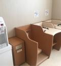 コトニアガーデン新川崎(2F)の授乳室・オムツ替え台情報