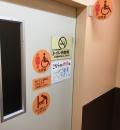 ヤオコー 船橋三咲店(多目的トイレ)のオムツ替え台情報