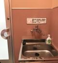 バースディ名張店(1F)の授乳室・オムツ替え台情報